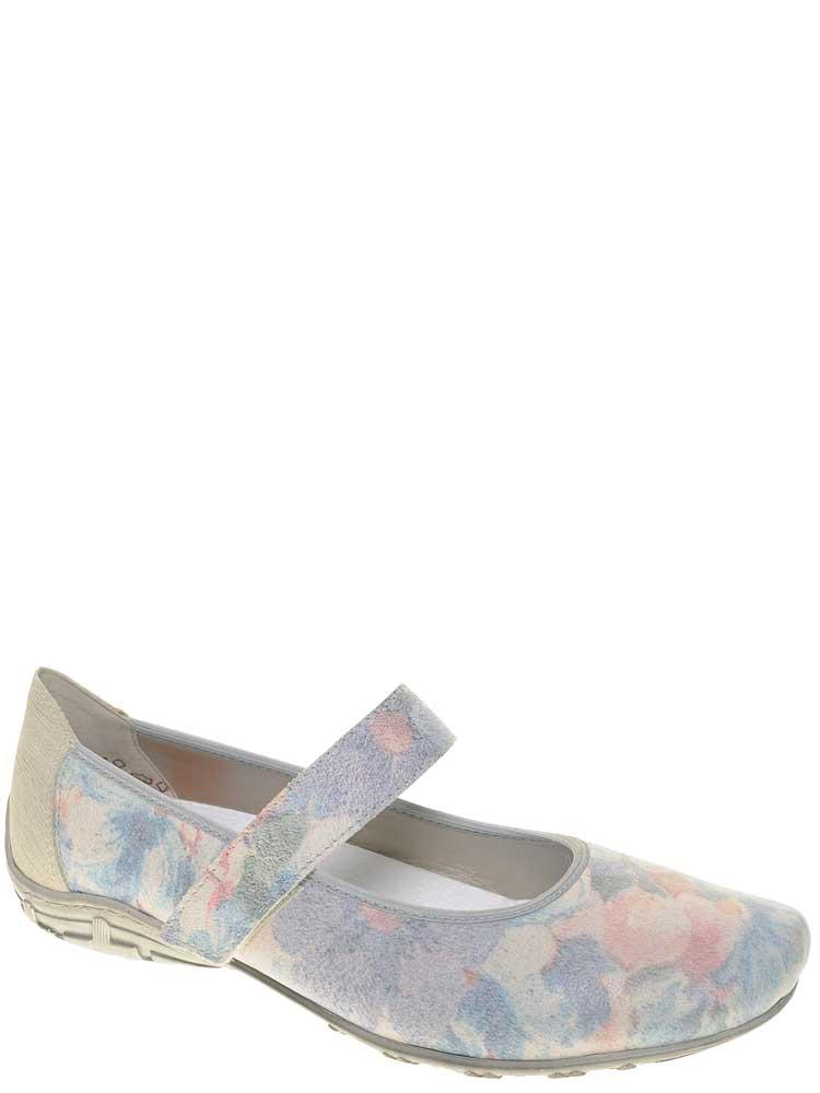 Rieker (L2062-90) туфли женские лето артикул L2062-90 — купить в ... 3574280c99aa