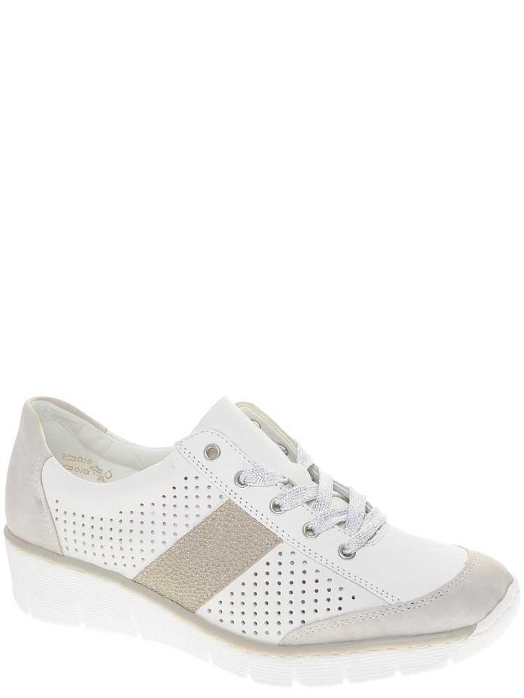 67575732f Rieker (Doris) кроссовки женские лето артикул 53717-80 — купить в ...