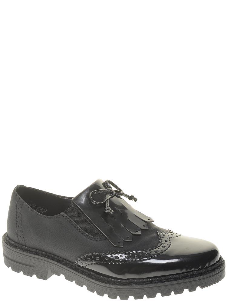Туфли Rieker, размер 40RU