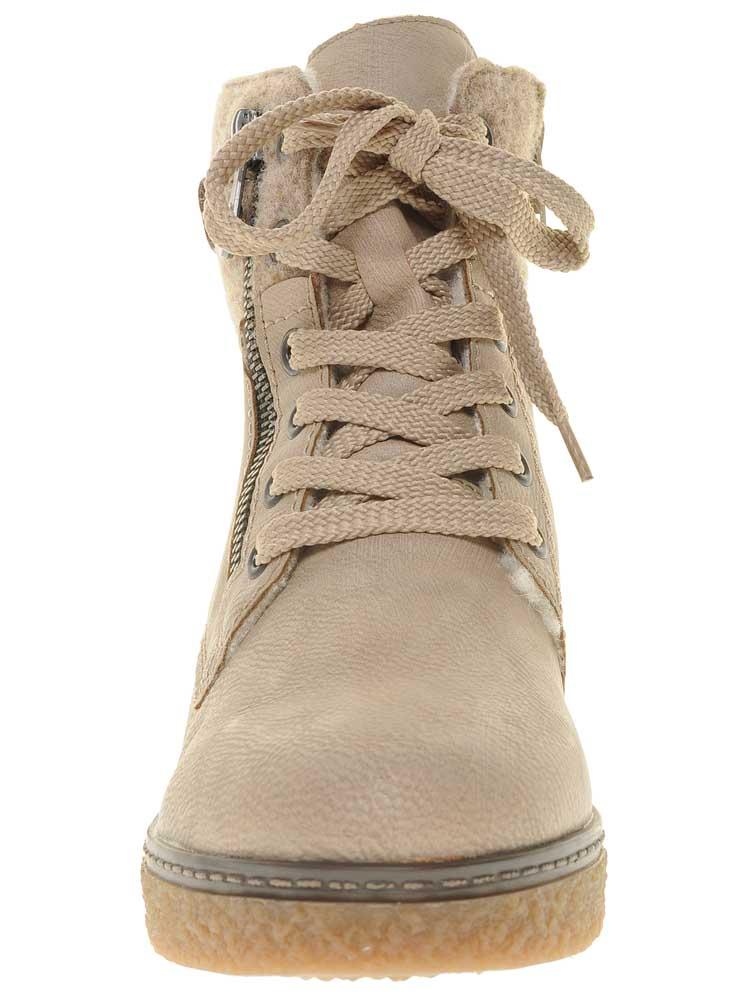 b21267759 Rieker (Greta) ботинки женские зима артикул Y4034-60 — купить в ...