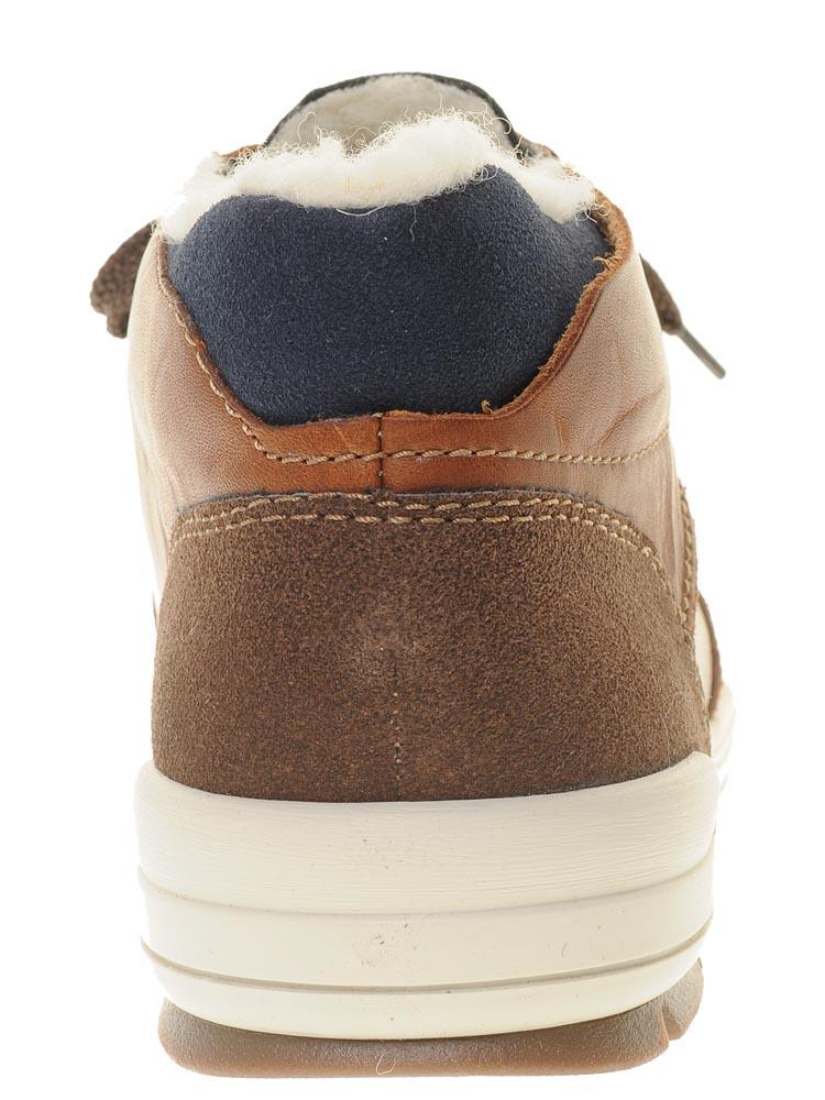 4be59d882 Rieker (Roy) ботинки мужские зима артикул 12442-26 — купить в ...