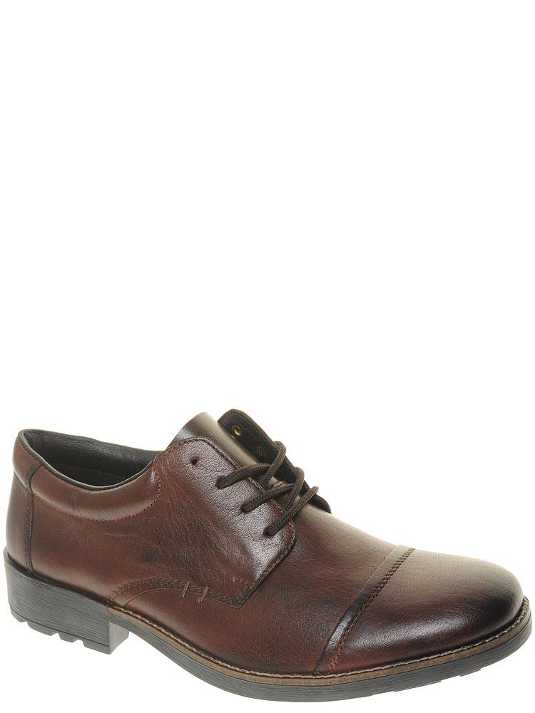47e4987d7 Мужская обувь: купить по доступным ценам в Москве | Заказать ...