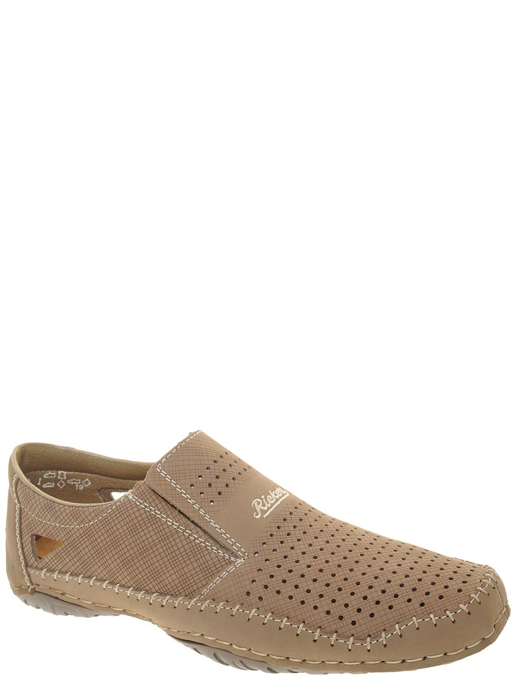 12d7851b Rieker (Jerome) туфли мужские лето артикул 06387-64 — купить в ...