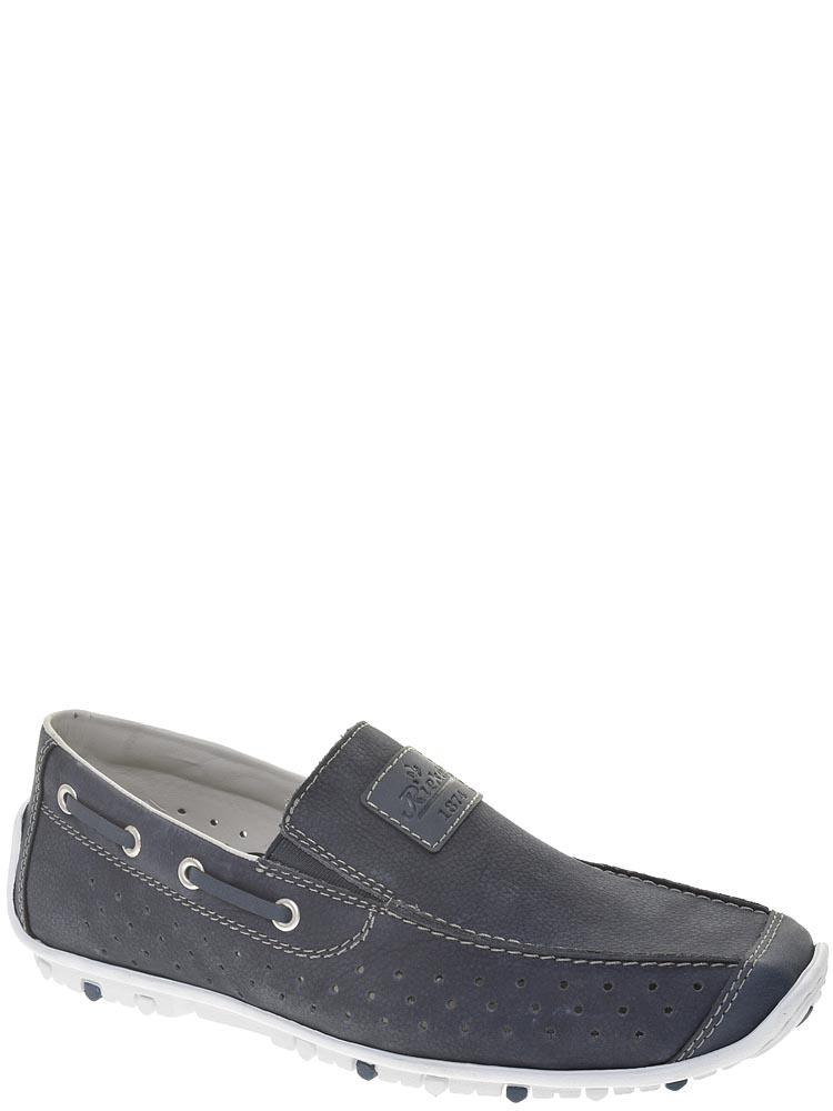201419d8a Rieker (Garrit) туфли мужские лето артикул 08986-15 — купить в ...