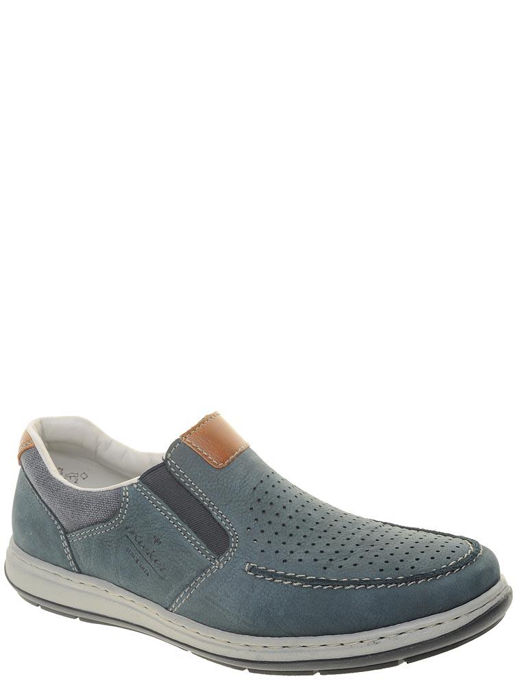7b8d79ad3 Rieker (Randall) туфли мужские лето артикул 17356-14 — купить в ...