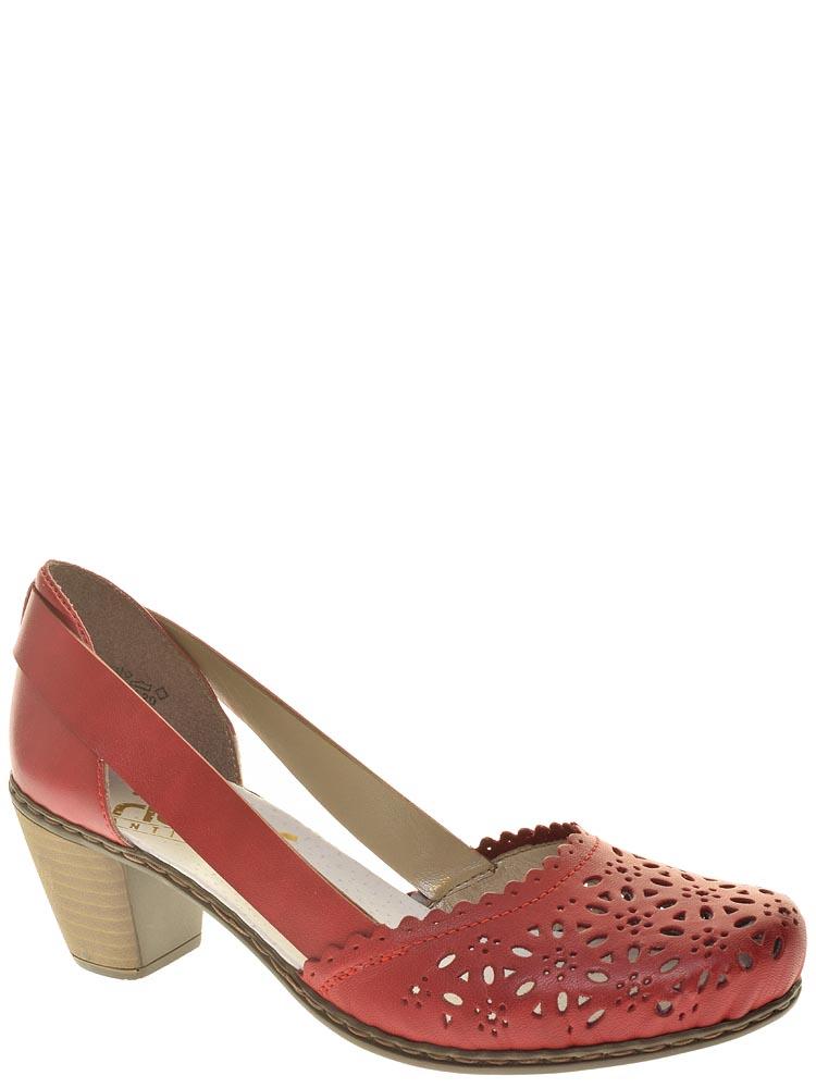 c3373ec42 Rieker (Raffaela) туфли женские лето артикул 40967-33 — купить в ...
