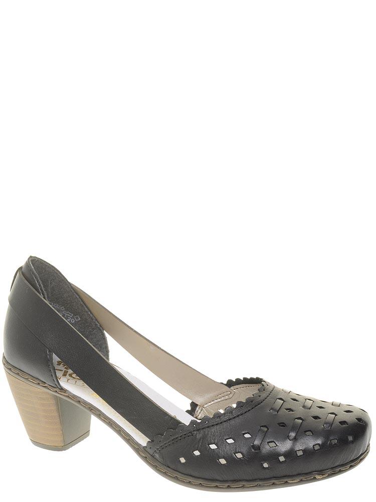 5a0de4160 Rieker (Raffaela) туфли женские лето артикул 40985-00 — купить в ...