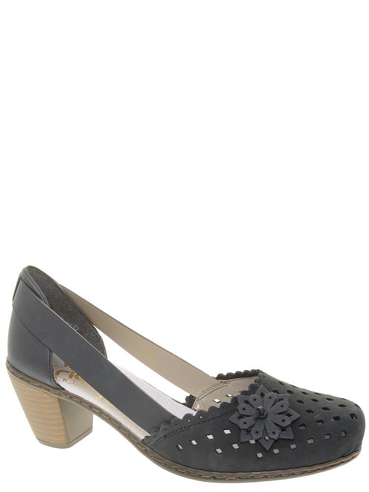d6951a25b Rieker (Raffaela) туфли женские лето артикул 40997-14 — купить в ...