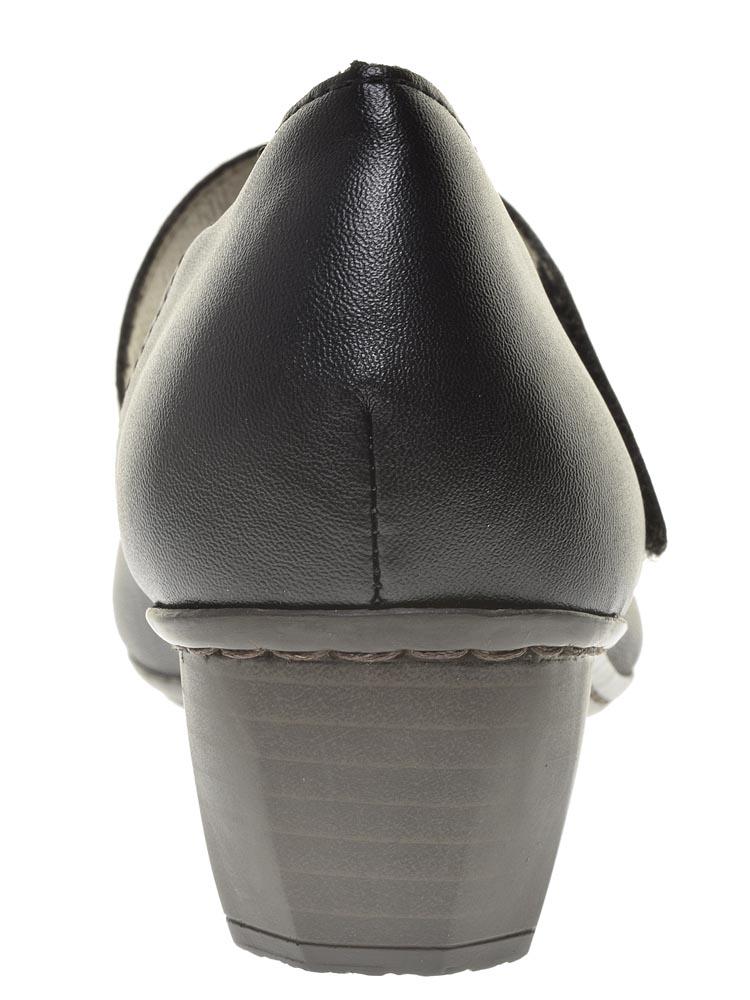 e50af1bde Rieker (черный) туфли женские демисезонные артикул 41725-00 — купить ...