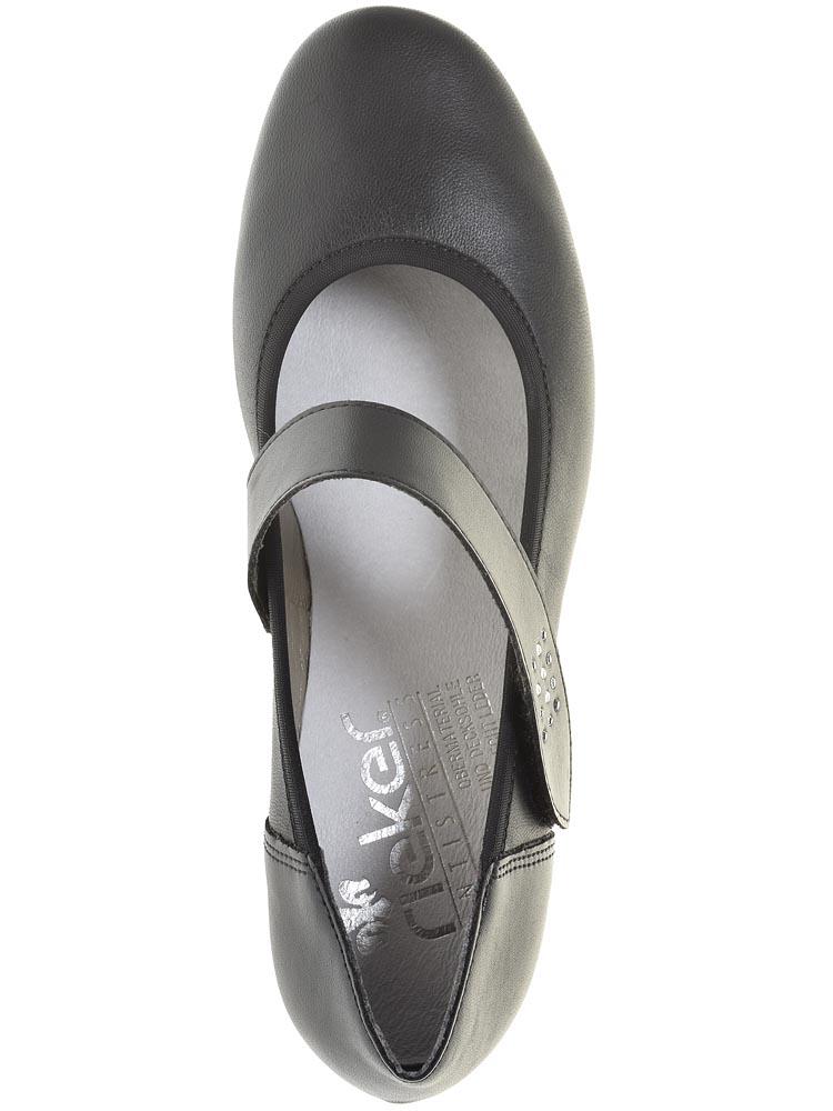 f91d0ce60 Rieker (черный) туфли женские демисезонные артикул 41725-00 — купить ...