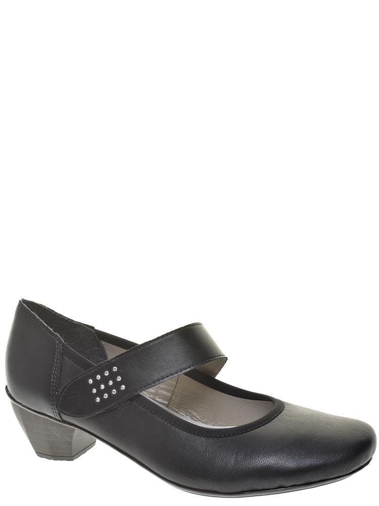 f80d7b2c7 Rieker (черный) туфли женские демисезонные артикул 41725-00 — купить ...