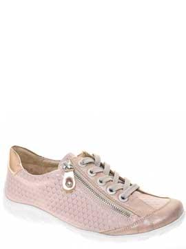 Remonte   кроссовки. R3435-31 6410ff91cf