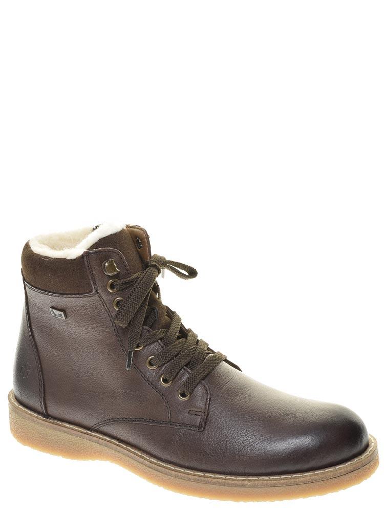 687838c7 Rieker (Viktor) ботинки мужские зима артикул 30011-24 — купить в ...