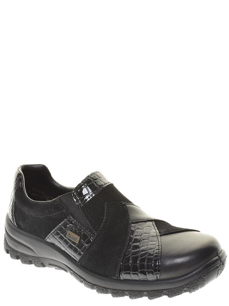 e00b0bca2 Rieker (Eike) туфли женские демисезонные артикул L7164-00 — купить в ...