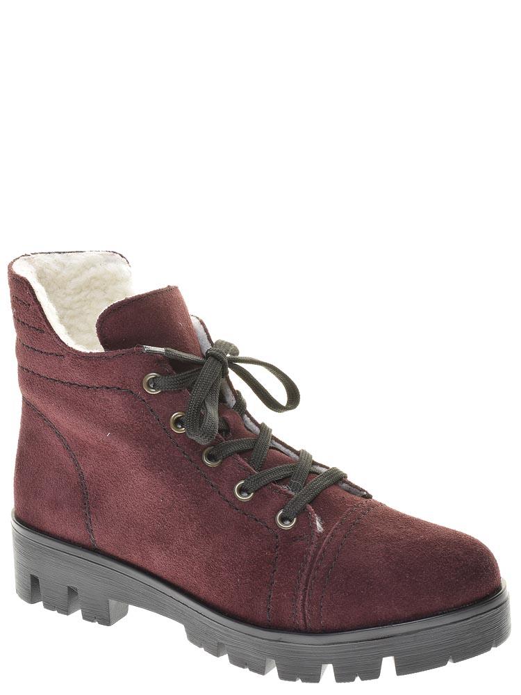 be459a7bd Rieker (Ria) ботинки женские зима артикул X2523-35 — купить в ...