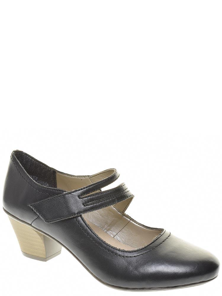 f1acf9704 Rieker (Mareike) туфли женские лето артикул 45060-00 — купить в ...