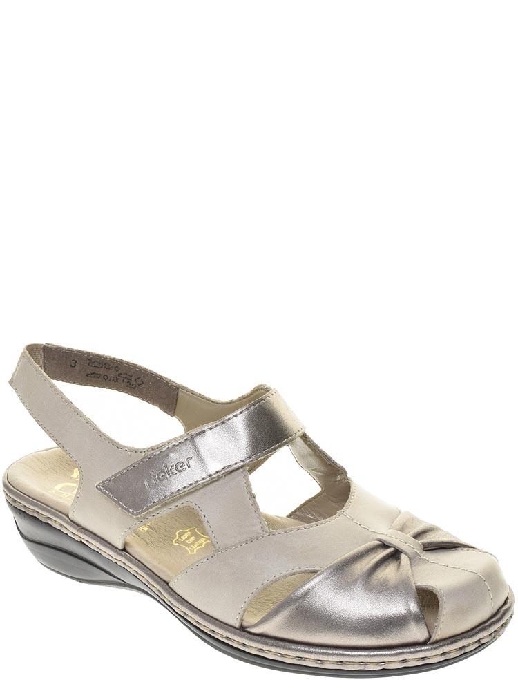 1292ca88e Rieker (Lydia) туфли женские лето артикул 47773-42 — купить в ...