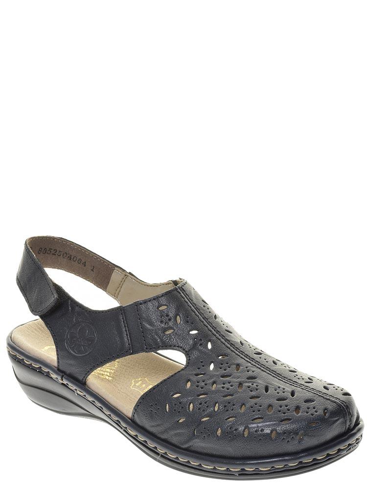 6cd95d5f6 Rieker (Lydia) туфли женские лето артикул 47776-14 — купить в ...