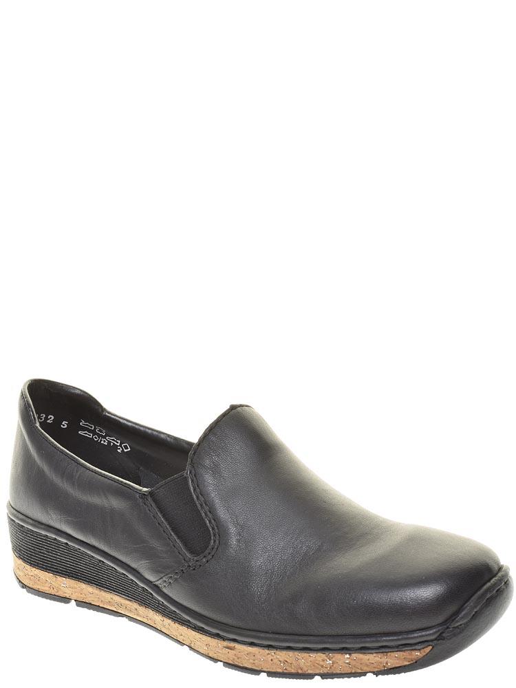 c94a59290 Rieker (Doris) туфли женские демисезонные артикул 59766-00 — купить ...