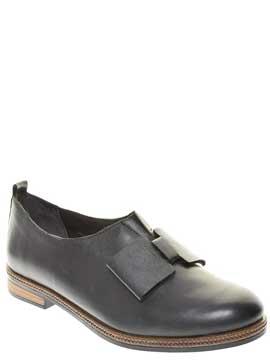 Remonte туфли жен демисезонные 260801
