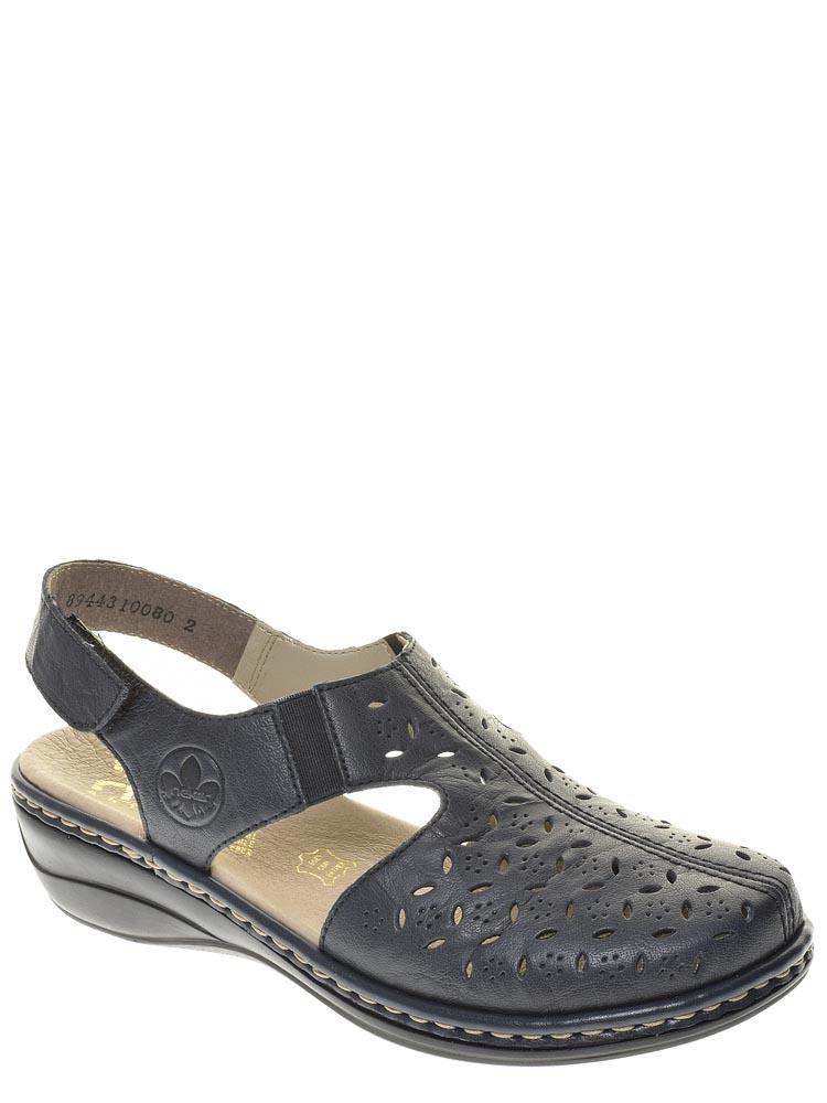 Туфли Rieker, размер 37RU