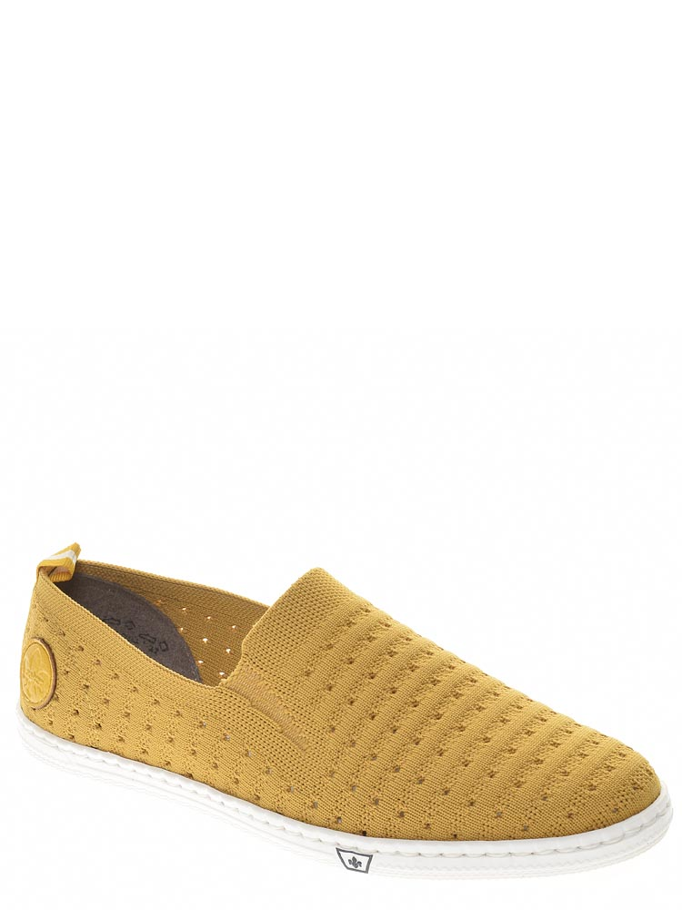 Туфли Rieker, размер 41RU