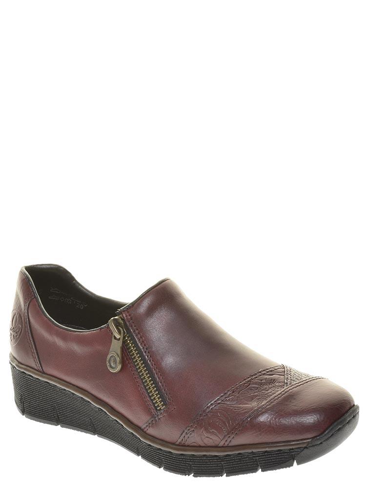 Туфли Rieker, размер 38RU