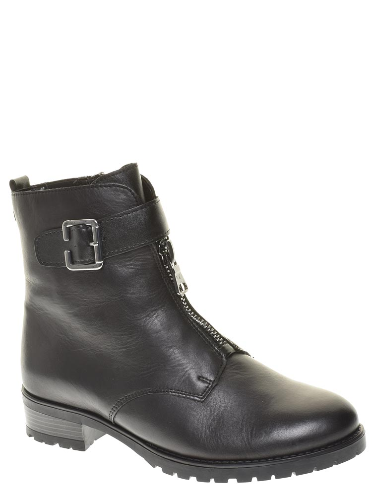 Ботинки Remonte, размер 38RU