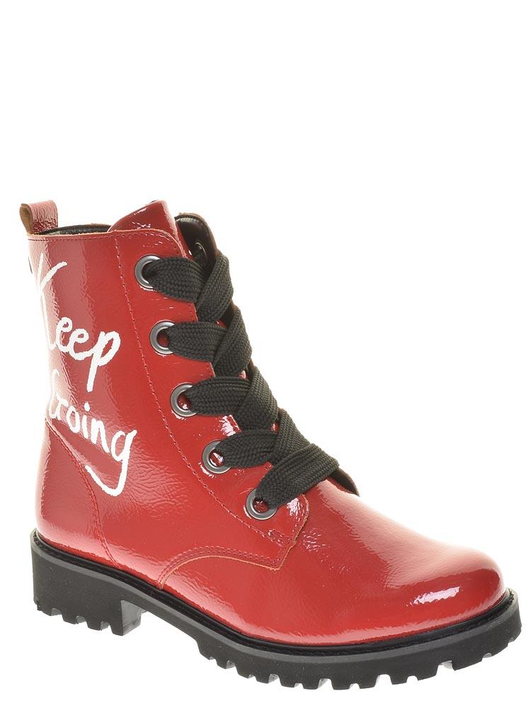 Ботинки Remonte, размер 36RU