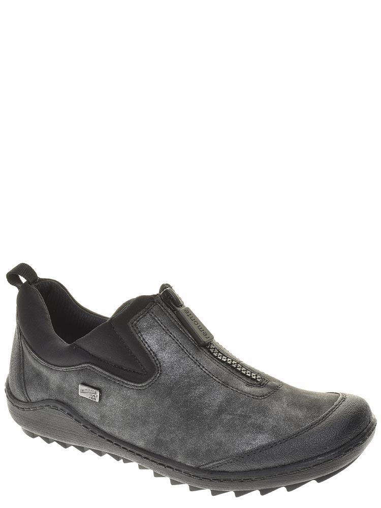 Туфли Remonte, размер 38RU