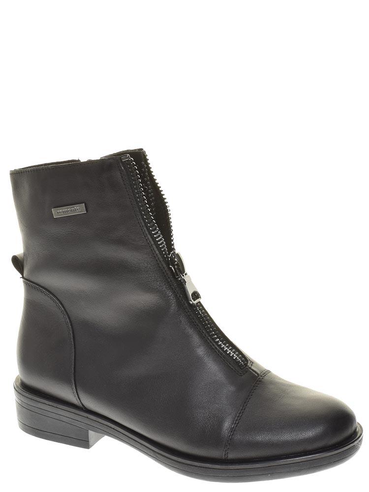 Ботинки Remonte, размер 41RU