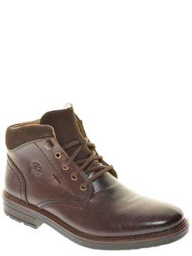 ботинки мужские зима